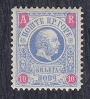 Principality Of Montenegro 1895 Prince Nikola I, Stamp For Receipt, MNH (**) Michel 21 - Montenegro
