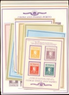 Greenland 1983-85 PAKKE-PORTO Reprint Sheets, Complete Set Of 19 - Spoorwegzegels