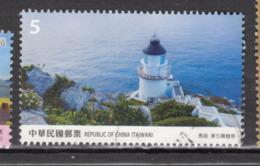 Taiwan, Phare, Lighthouse - Vuurtorens