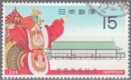 JAPAN    SCOTT NO. 975     USED      YEAR  1968 - 1926-89 Emperor Hirohito (Showa Era)