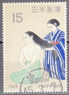 JAPAN    SCOTT NO. 988     USED      YEAR  1968 - 1926-89 Emperor Hirohito (Showa Era)