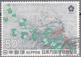 JAPAN    SCOTT NO. 1031     USED      YEAR  1970 - 1926-89 Keizer Hirohito (Showa-tijdperk)