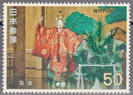 JAPAN    SCOTT NO. 1124     USED      YEAR  1972 - Usados