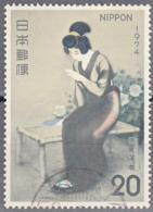 JAPAN    SCOTT NO. 1163    USED      YEAR  1974 - 1926-89 Emperor Hirohito (Showa Era)