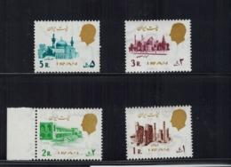 Iran/Persia   4 Stamps MNH  L#644 - Iran