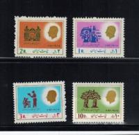 Iran/Persia   4 Stamps MNH  L#645 - Iran