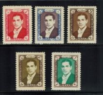 Iran/Persia   5 Stamps MNH  L#656 - Iran