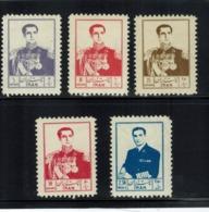 Iran/Persia   5 Stamps MNH  L#658 - Iran