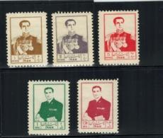 Iran/Persia   5 Stamps MNH  L#659 - Iran