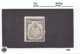 Iran/Persia  Revenue Stamp MNH  H#54 - Iran