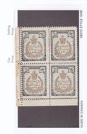 Iran/Persia  Revenue BLOCK  Stamp MNH  H#53 - Iran