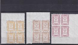Iran/Persia  3  Revenue BLOCK  Stamp MNH  H#57 - Iran
