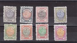 Iran/Persia  8  Revenue   Stamps MNH  H#56 - Iran