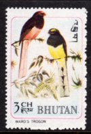 BHUTAN - 1968 RARE BIRDS WARD'S TROGON 3CH BIRD STAMP FINE MNH ** SG 188 - Bhutan