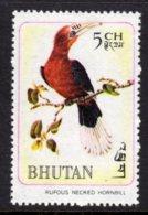 BHUTAN - 1968 RARE BIRDS HORNBILL 5CH BIRD STAMP FINE MNH ** SG 190 - Bhutan