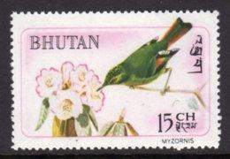 BHUTAN - 1968 RARE BIRDS MYZORNIS 15CH BIRD STAMP FINE MNH ** SG 191 - Bhutan