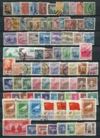 China Lot / Kleine Sammlung                   (109) - 1949 - ... République Populaire