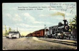 RUSSIE, Raievka, Gare, Grand Express Transsibérien Des Wagons Lits - Russie