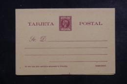PUERTO RICO - Entier Postal + Réponse Non Circulé - L 44425 - Puerto Rico