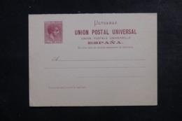 CUBA - Entier Postal + Réponse Non Circulé - L 44426 - Cuba (1874-1898)