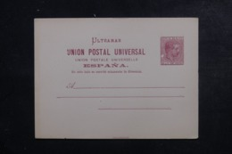 CUBA - Entier Postal  Non Circulé - L 44427 - Cuba (1874-1898)