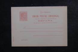 CUBA - Entier Postal + Réponse Non Circulé - L 44428 - Cuba (1874-1898)
