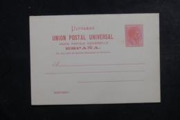 CUBA - Entier Postal + Réponse Non Circulé - L 44430 - Cuba (1874-1898)