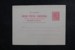 CUBA - Entier Postal Non Circulé - L 44431 - Cuba (1874-1898)