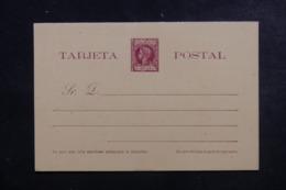 CUBA - Entier Postal + Réponse Non Circulé - L 44434 - Cuba (1874-1898)