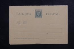 CUBA - Entier Postal + Réponse Non Circulé - L 44436 - Cuba (1874-1898)