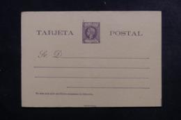 CUBA - Entier Postal  Non Circulé - L 44437 - Cuba (1874-1898)