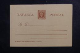 CUBA - Entier Postal  Non Circulé - L 44438 - Cuba (1874-1898)