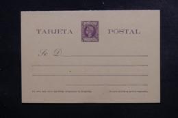 CUBA - Entier Postal + Réponse Non Circulé - L 44439 - Cuba (1874-1898)