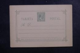 CUBA - Entier Postal  Non Circulé - L 44440 - Cuba (1874-1898)