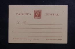 CUBA - Entier Postal  + Réponse Non Circulé - L 44441 - Cuba (1874-1898)