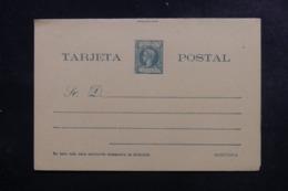 PUERTO RICO - Entier Postal  + Réponse Non Circulé - L 44442 - Puerto Rico