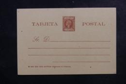 PUERTO RICO - Entier Postal  Non Circulé - L 44444 - Puerto Rico
