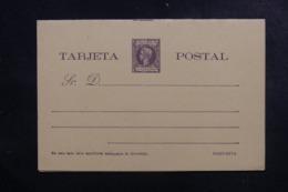 PUERTO RICO - Entier Postal + Réponse Non Circulé - L 44445 - Puerto Rico