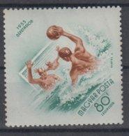 HUNGARY 1953 WATER POLO NEPSTADION - Wasserball