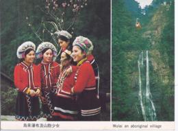 AK-71985   Taiwan  - Wulai An Aboriginal Village - Taiwan