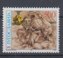 YUGOSLAVIA 1988 OLYMPIC GAMES WATER POLO - Wasserball