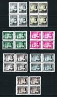 Ecuador Nº 578/9 Y A-253/7 (bloque-4) Nuevo - Ecuador