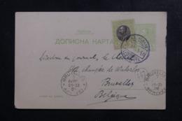 SERBIE - Entier Postal + Complément De Alexinatz Pour La Belgique En 1906 - L 44488 - Serbie