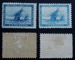 Argentine 1892 2c 5c Neufs* - Neufs
