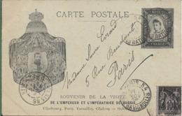 Souvenir De La Visite De L' Empereur Et L' Impératrice De RUSSIE CHERBOURG PARIS VERSAILLES CHALONS En 1896 - People