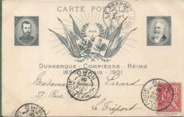 Visite De NICOLAS II Empereur De RUSSIE.DUNKERQUE COMPIEGNE REIMS 1896.Paris 1901 - People
