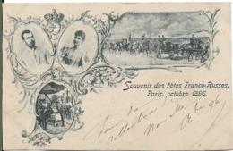 Souvenir Des Fêtes Franco Russes à PARIS En 1896.FRANCE RUSSIE - France