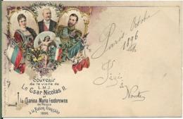 Souvenir De La Visite De NICOLAS II à PARIS En 1896.FRANCE RUSSIE - France