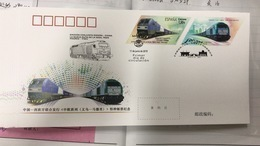 2019-13 CHINA-SPAIN JOINT RAILWAY EXPRESS(YIWU-MADID) 1X1 FDC - 1949 - ... République Populaire