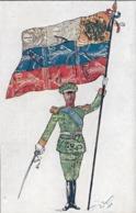 Illustrateur R.PAYONNE 1916.NICOLAS II.Illustration En Timbres Poste - Illustrators & Photographers